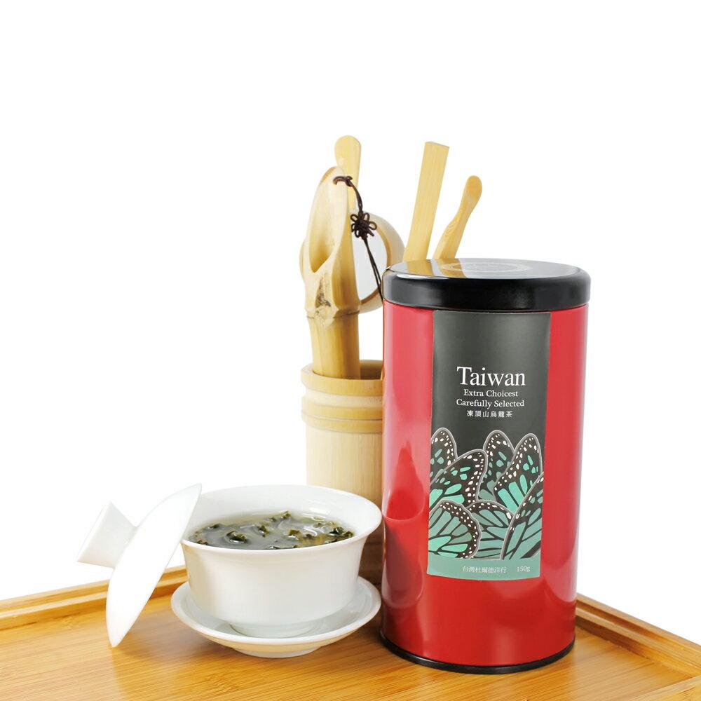 【杜爾德洋行 Dodd Tea】精選凍頂山烏龍茶150g 4