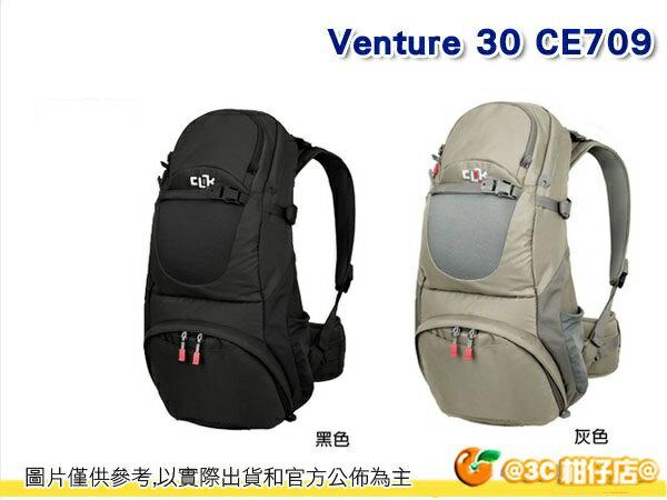 美國 CLIK ELITE 戶外攝影 探險者輕型背包 Venture 30 CE709 黑