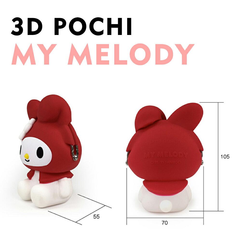 日本空運進口 p+g design POCHI X My Melody 美樂蒂 3D 立體造型矽膠零錢包 - 浪漫粉/璀璨紅 2