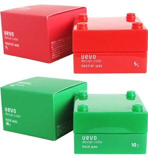 日本 DEMI UEVO 提美 卵殼膜彩色造型積木 紅/綠積木髮蠟 30g ☆真愛香水★