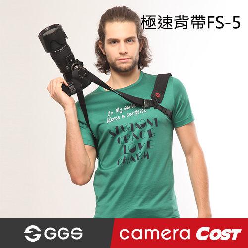 GGS FS-5 FS5 金鵰 專業極速減壓背帶 相機快拆 0