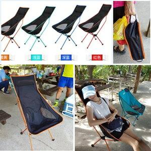 美麗大街【10513686647】 附頭枕月亮椅 露營鋁合金便攜行摺疊椅子
