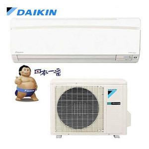 ★綠G能★大金變頻分離式冷暖氣機(FTXS30KVLT/RXS30KVLT)預購
