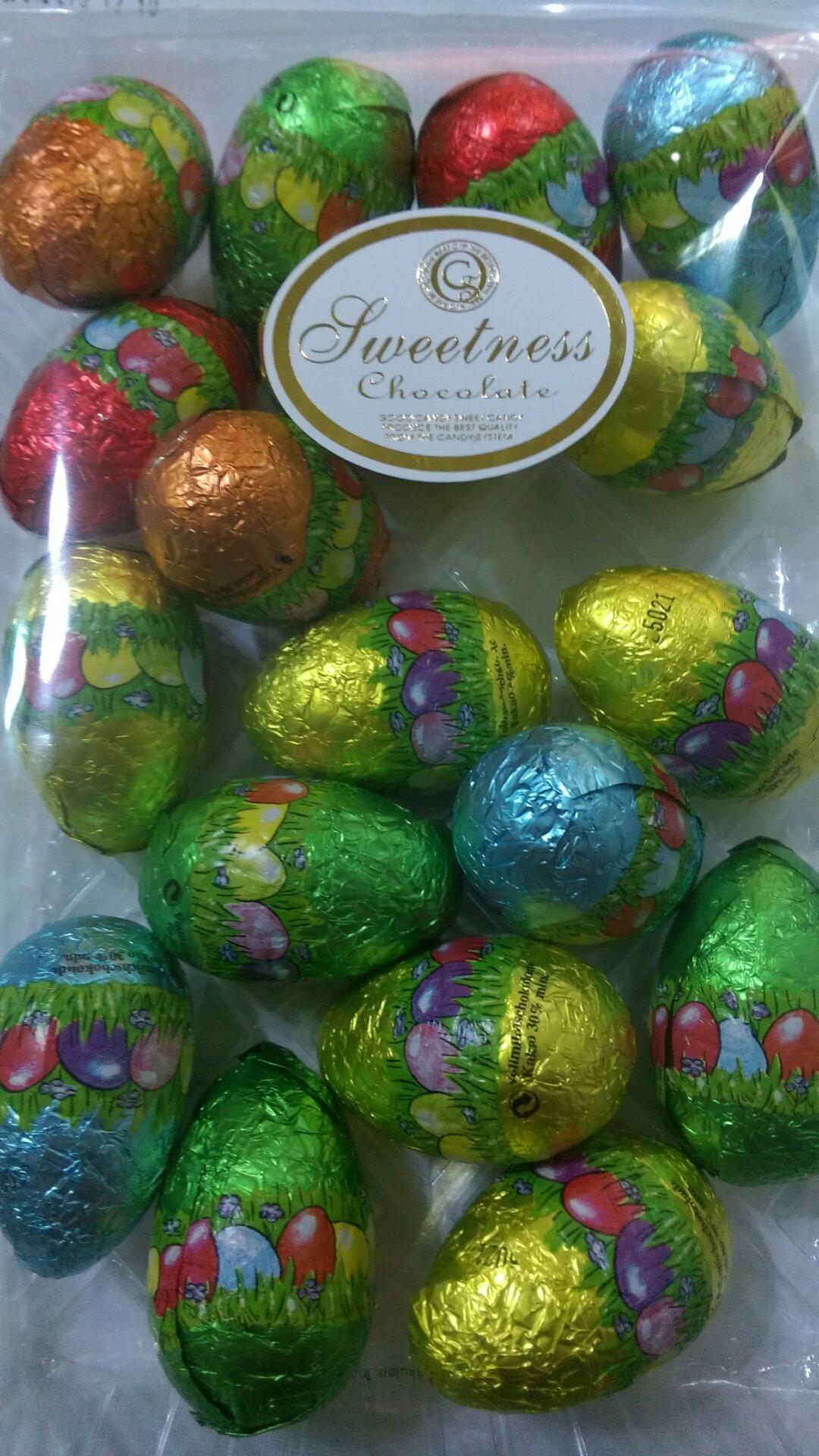 有樂町進口食品 德國 幸運蛋巧克力 可利特牛奶巧克力蛋 270g  4715296094102 - 限時優惠好康折扣