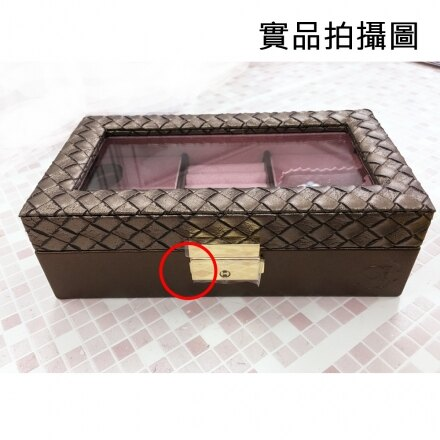【Aguchi 亞古奇】編織公主-耀眼棕 珠寶盒~微小 NG款 優惠價61折免運費01 2