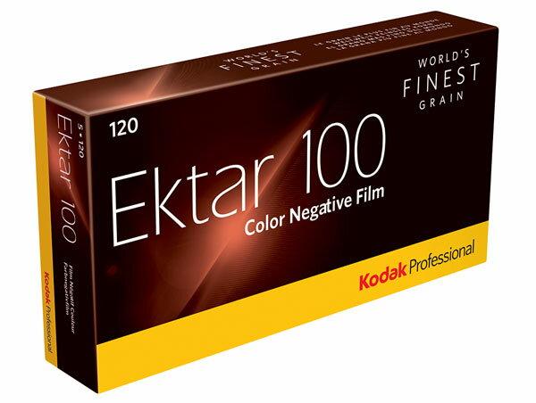 [享樂攝影] Kodak Ektar 100 120負片 極細膩負片 彩負 華山 光華 柯達 ektar100 120 底片