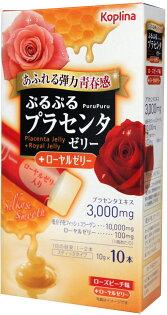 【Koplina 珂富麗娜】PuruPuru 胎盤膠原果凍〈 1盒/10入〉