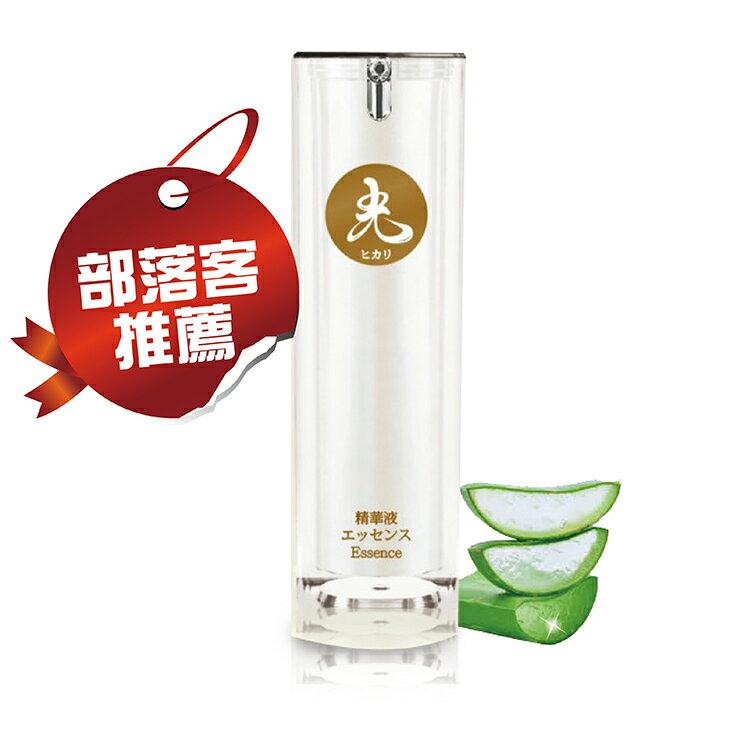【光】玻尿酸高效保濕精華液