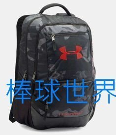 棒球世界全新UNDER ARMOUR UA Hustle II雙肩背包黑色