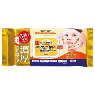 日本  SANA 豆乳美肌多效活顏面膜