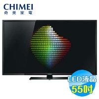 CHIMEI奇美到奇美 CHIMEI 55吋 LED 液晶電視 TL-55LK60