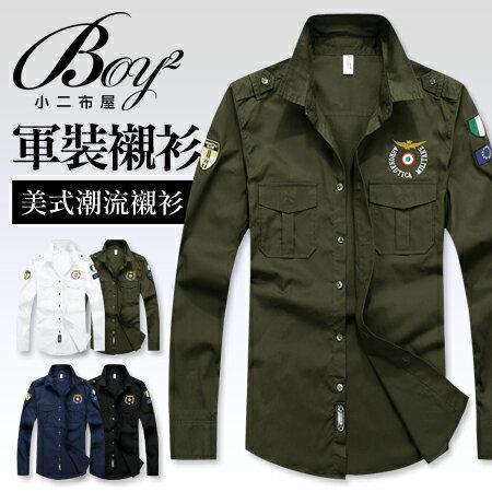 ☆BOY-2☆【NZ77002】美式電繡男裝軍襯衫 0