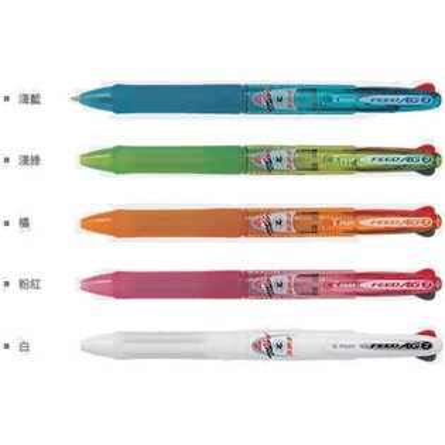 【文具通】百樂AG多色筆2色 白BKAG25F-W A1011384