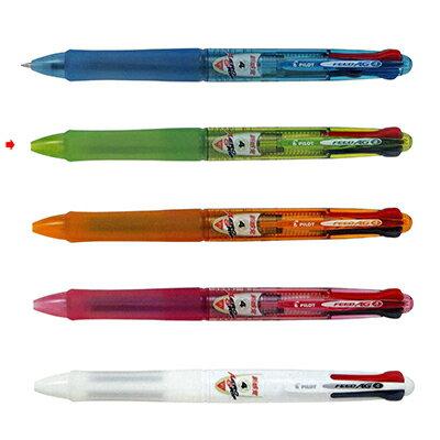 【文具通】百樂AG多色筆4色 淺綠BKAG35F-LG A1011391