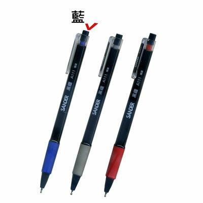 【文具通】SANDER 聖得 A-111 黑鑽自動中油筆 藍 A1011671