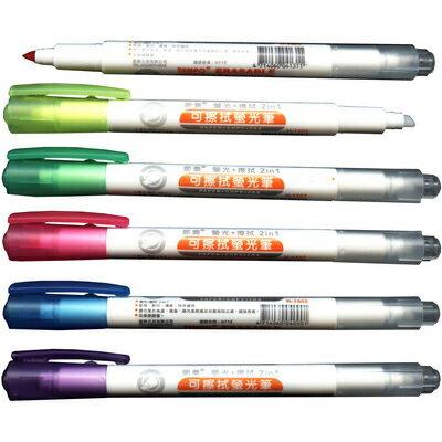 【文具通】TEMPO 節奏 H-1502 可擦式螢光筆 藍 A1040422