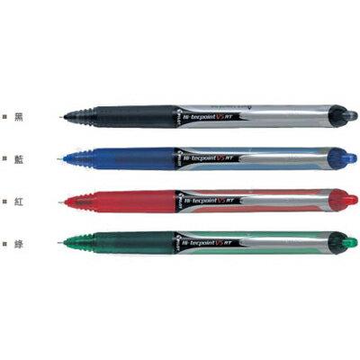 【文具通】PILOT 百樂 BX-RT-V5 按鍵式V5鋼珠筆 0.5 紅 A1100454