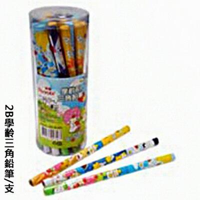 【文具通】筆樂2B學齡三角鉛筆PB8463 A1110546