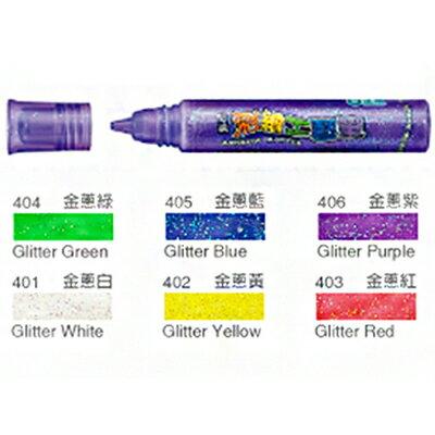 【文具通】SIMBALION 雄獅 玻璃彩繪工藝筆 金蔥綠404 A1210253