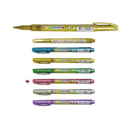 【文具通】ACE 英士 NO.925 金屬色亮彩筆 紅 A1250140