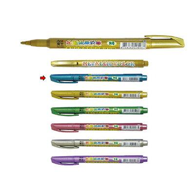 【文具通】ACE 英士 NO.925 金屬色亮彩筆 藍 A1250141