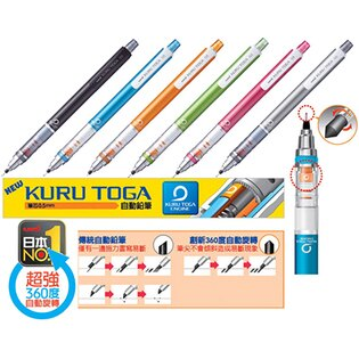 【文具通】UNI 三菱 KURU TOGA M5-450 旋轉自動鉛筆 綠桿 A1280974