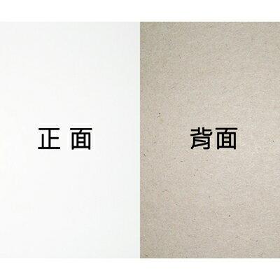 【文具通】A4 600p灰,白厚紙板 A2140016