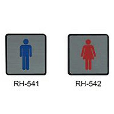 【文具通】標示牌指標可貼鋁鉑 RH-541 男化妝室 11.5x11.5cm AA010773