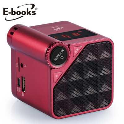 【文具通】E-books D2 交響曲鋁合金隨身喇叭紅 E-EPD064RD