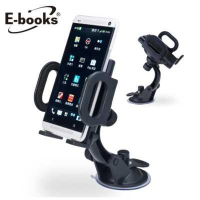 【文具通】E-books N8 180度調節手機萬用車架