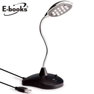 【文具通】E-books N12  USB彎管式LED檯燈 E-IPB047
