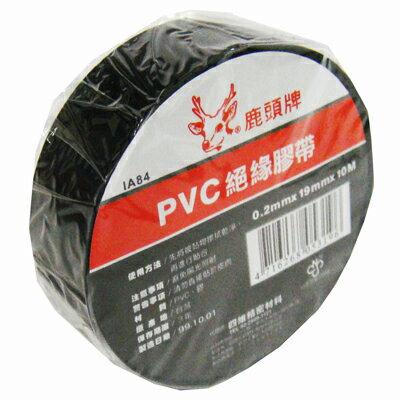【文具通】四維 鹿頭絕緣膠帶(黑)19mmx10 E1030297