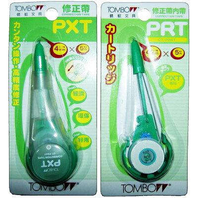 【文具通】TOMBO 蜻蜓 修正補充內帶 CT-PR4T E1140340