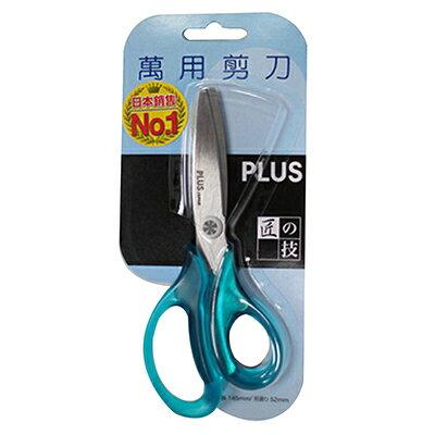 【文具通】PLUS 普樂士 萬用剪刀SC-145(34-309)藍 E2040441