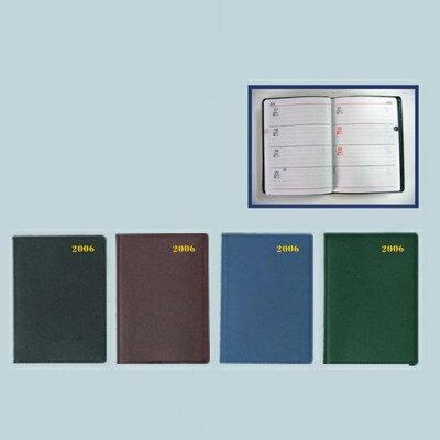 【文具通】E9001-50高週波100K平裝日誌 E9001-50