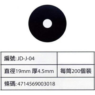 【文具通】磁鐵 中圓 19x4.5mm 有孔 F1010012
