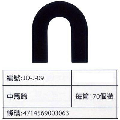 【文具通】磁鐵 中馬蹄 F1010045