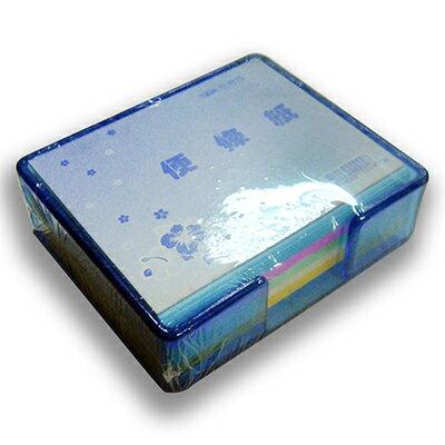 【文具通】興陽便條盒+內紙.[彩色] F2010160