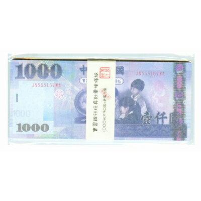 【文具通】Gee Jump EFFORT 巨匠 1000元 x30張 單面 假鈔票 便條 3801065 F5010186