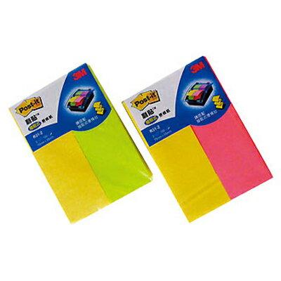 【文具通】3M Post-it 利貼可再貼系列 R31-2 雙抽取便條紙 75x25mm F5010281