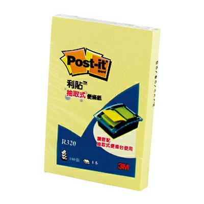 【文具通】3M Post-it 利貼可再貼系列 R320 抽取便條紙 75x50mm F5010316