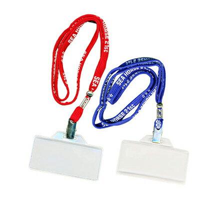 【文具通】英字牌A33學生識別證套帶組 藍 F6010447