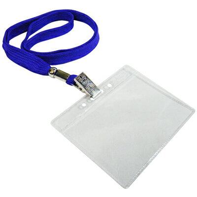 【文具通】無印字識別證套+布帶組[藍]台製 F6010507
