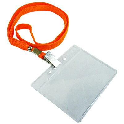 【文具通】無印字識別證套+布帶組[橘]台製 F6010512