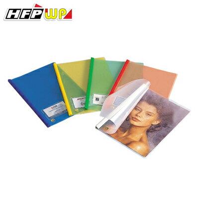 【文具通】文件夾加名片袋 白色 HFGQ310NW1