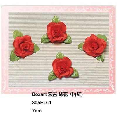 【文具通】絲花[中]紅7cm K2010055