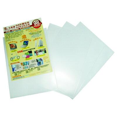 【文具通】連勤PP透明A4 U型文件袋 藍LC-310U L1020396