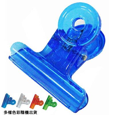 【文具通】承儀9505彩色透明圓夾小29mm L1130075
