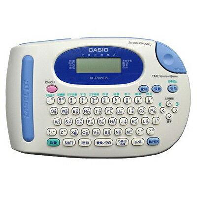 【文具通】CASIO 卡西歐 KL-170 PLUS 中英文 標籤機 標籤印字機 L5140075 L5140075
