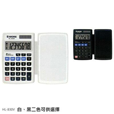 【文具通】E-MORE HL-830V計算機8位 L5140202
